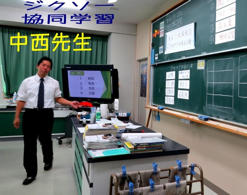 Nakanishi38