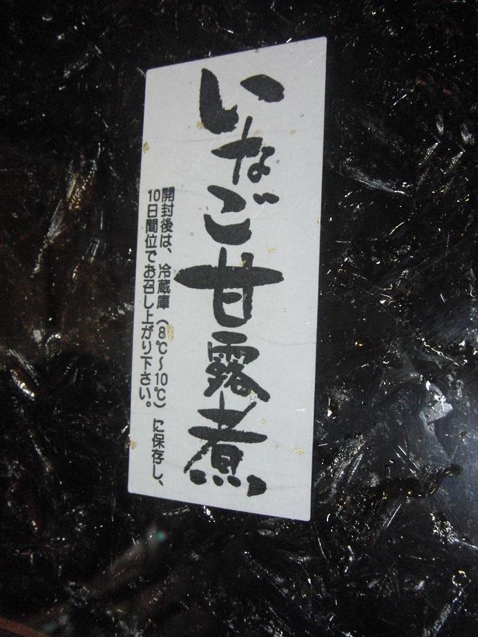 Syuugakucimg4145