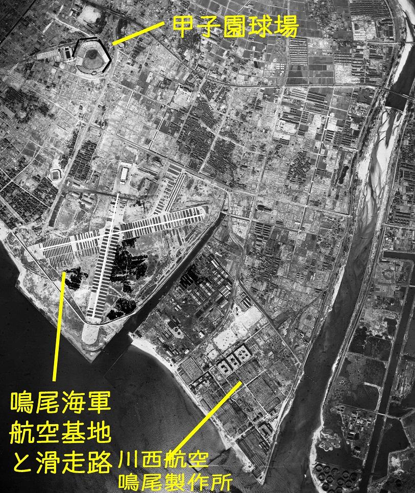 19480220_naruo09